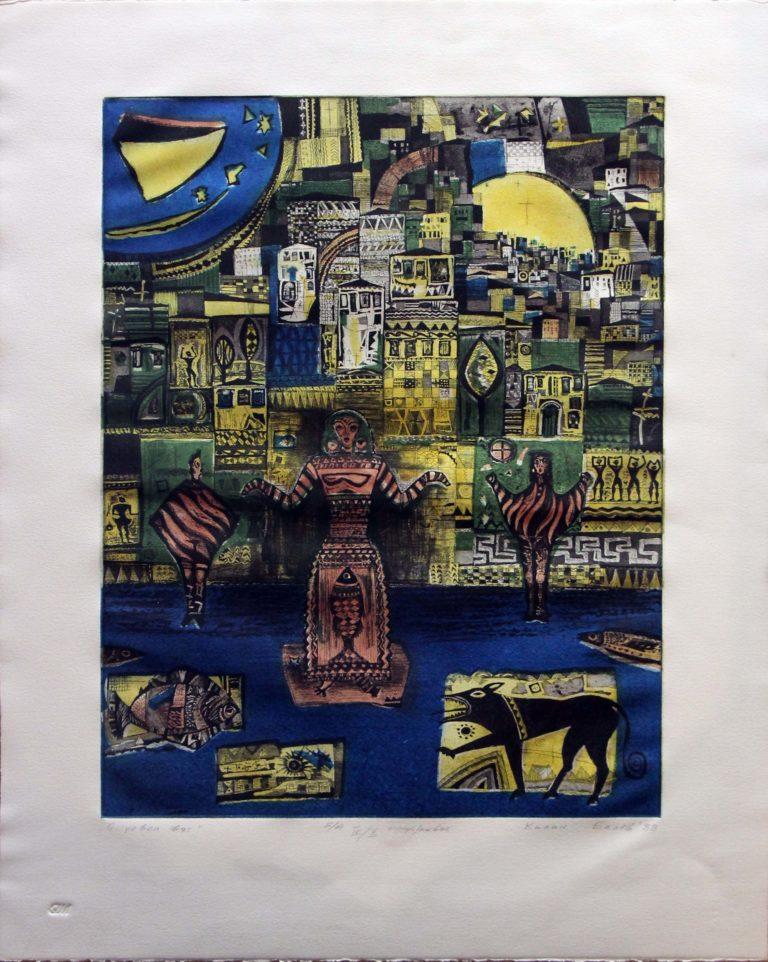 Kalin Balev, l'Île, 1988, 51 x 66 cm, eau forte, exposition galerie lehalle