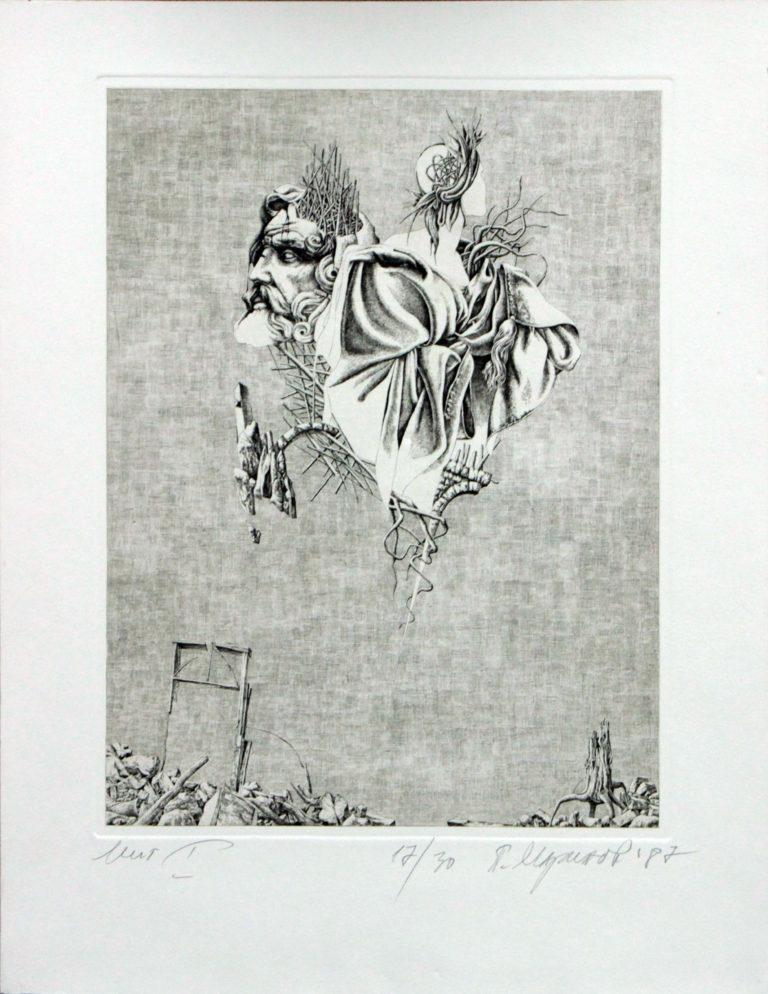 Peter Marinov gravure