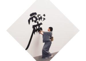 Calligrapher MAMI - Calligraf2ity